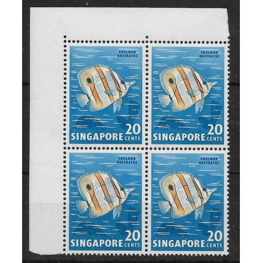 SINGAPORE SG71b 1962 20c FISH DEFINITIVE NICK IN FIN VAR MNH WITH 3xSG71