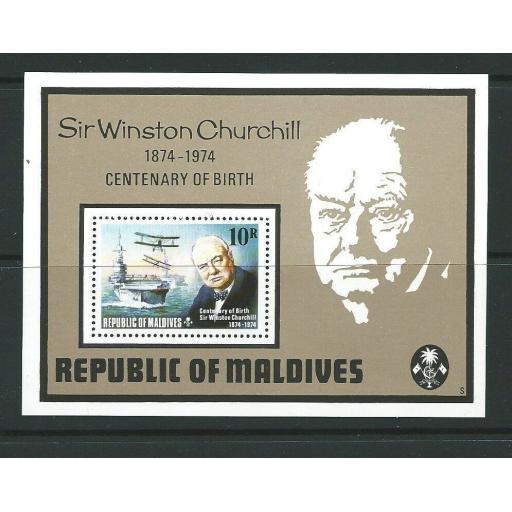 MALDIVE ISLANDS SGMS543 1974 CHURCHILL MNH