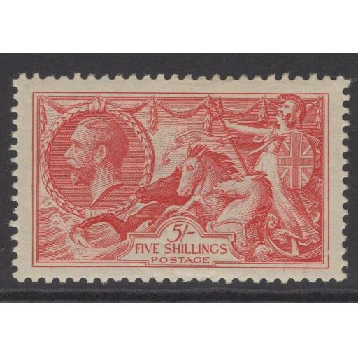 GB SG451 1934 5/- BRIGHT ROSE-RED RE-ENGRAVED SEAHORSE MTD MINT