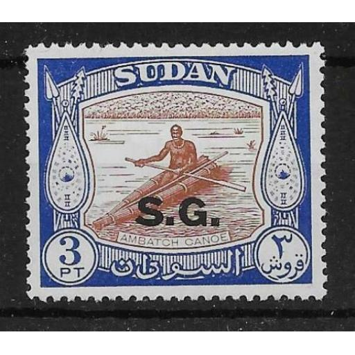 SUDAN SGO75 1960 3pi BROWN & DARK ULTRAMARINE OFFICIAL MTD MINT.