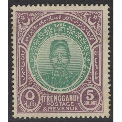 MALAYA TRENGGANU SG17 1912 $5 GREEN & DULL PURPLE MTD MINT