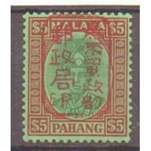 MALAYA-JAP.OCC. SGJ189a 1942 PAHANG $5 GREEN & RED ON EMERALD RED OVPT MTD MINT