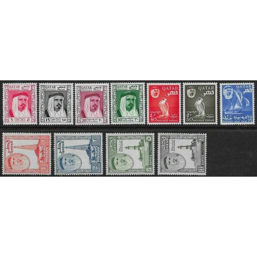 QATAR SG27/37 1961 DEFINITIVE SET MNH