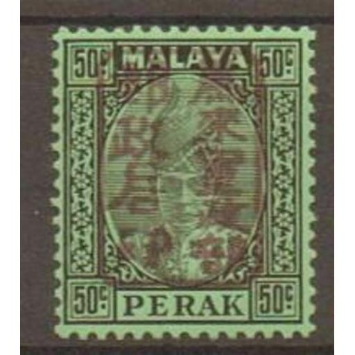 MALAYA-JAP.OCC. SGJ202b 1942 PERAK 50c BLACK/EMERALD WITH BROWN OVPT MTD MINT