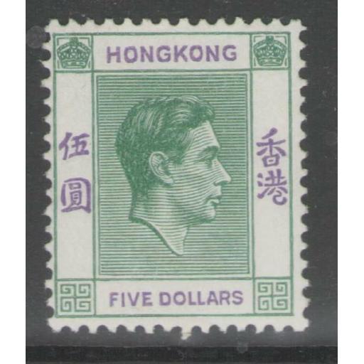 HONG KONG SG160 1946 $5 GREEN & VIOLET MTD MINT