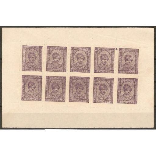 INDIA-KISHANGARH SG89 1945 8a SHEET OF 10 MINT.