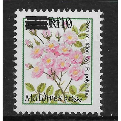 MALDIVE ISLANDS SG3460ab 2001 10r on 7r DEFINITIVE WITH SURCHARGE DOUBLE MNH