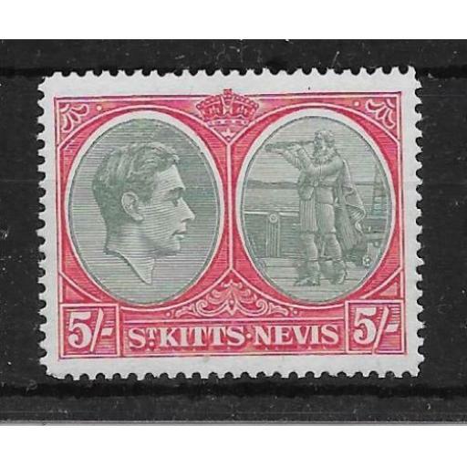 ST.KITTS-NEVIS SG77ba 1945 5/= BLUISH-GREEN & SCARLET BREAK IN TABLET VAR M.MINT