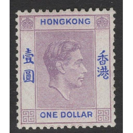 "HONG KONG SG155a 1938 $1 DULL LILAC & BLUE ""SHORT LEG TO R"" MTD MINT"