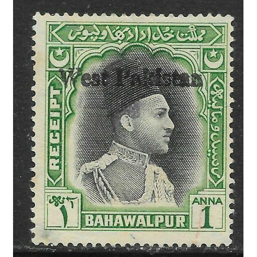PAKISTAN-WEST PAKISTAN Bft1 1947 OVPT ON BAHAWALPUR 1a BLK & GREEN RECEIPT USED