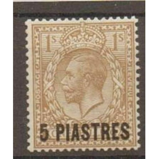 BRITISH LEVANT SG40 1914 5pi ON GB 1/= BISTRE BROWN MTD MINT