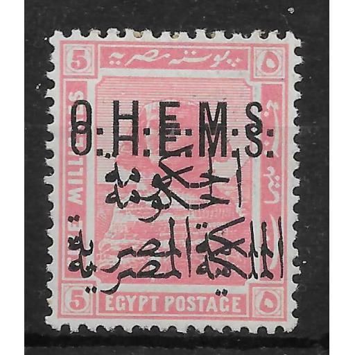 EGYPT SGO115 1922 5m PINK OVPT DOUBLE VARIETY MNH