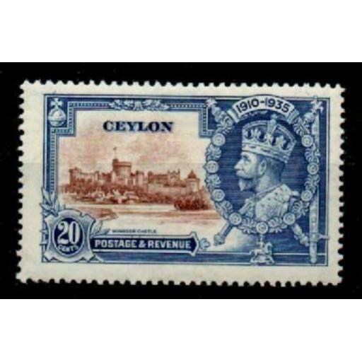 CEYLON SG381f 1935 SILVER JUBILEE 20c DIAGIONAL LINE BY TURRET VARIETY MTD MINT