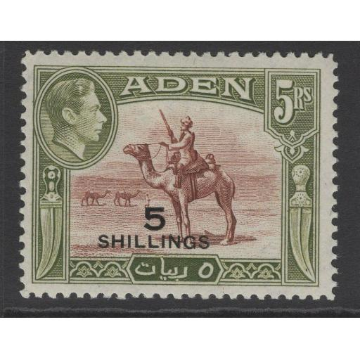 ADEN SG45 1951 5/= on 5r RED-BROWN & OLIVE-GREEN MTD MINT