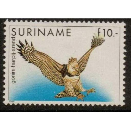 SURINAM SG1252 1985 10g BIRDS MNH