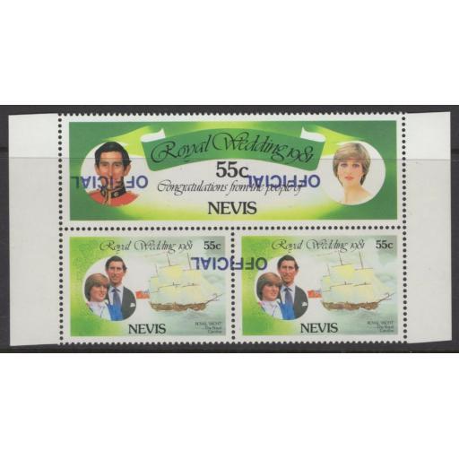 NEVIS SGO25gd/26gc 1983 55c ROYAL WEDDING OVERPRINT INVERTED MNH