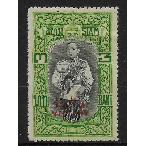 SIAM SG195 1918 VICTORY 3b GREY-BLACK & GREEN MTD MINT