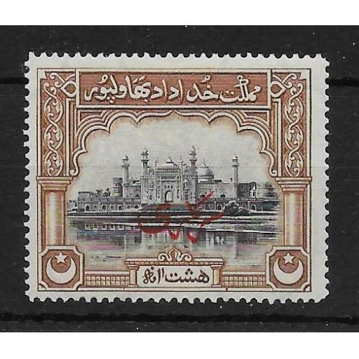 PAKISTAN-BAHAWALPUR SGO5 1945 8a BLACK & BROWN OFFICIAL MTD MINT