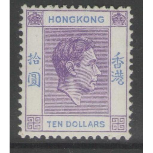 HONG KONG SG162 1946 $10 BRIGHT LILAC & BLUE MTD MINT