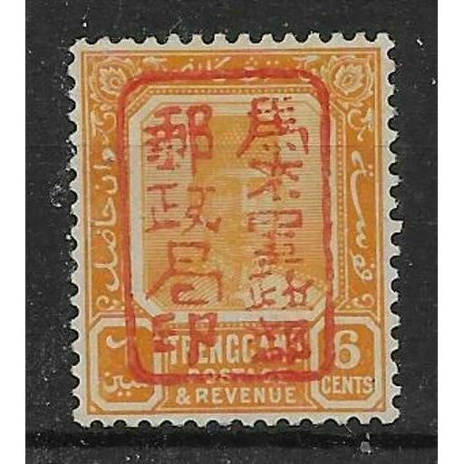 MALAYA-JAP.OCC. SGJ103a 1942 TRENGGANU 6c ORANGE RED OVPT MTD MINT