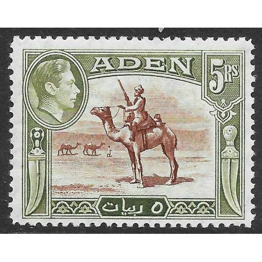 ADEN SG26 1939 5r RED-BROWN & OLIVE-GREEN MTD MINT