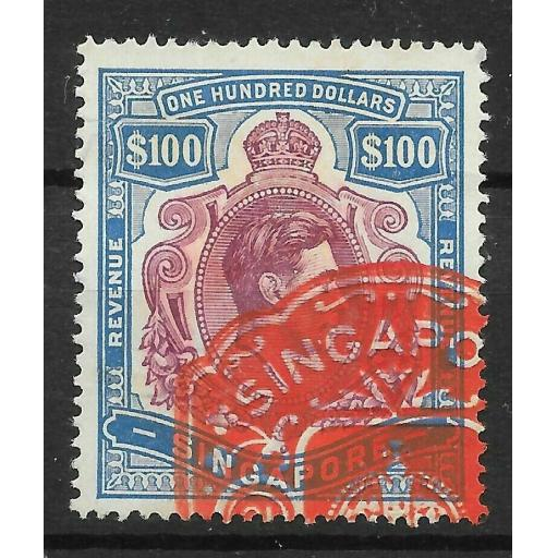 SINGAPORE Bft2 1948 $100 PURPLE & BLUE REVENUE STAMP USED