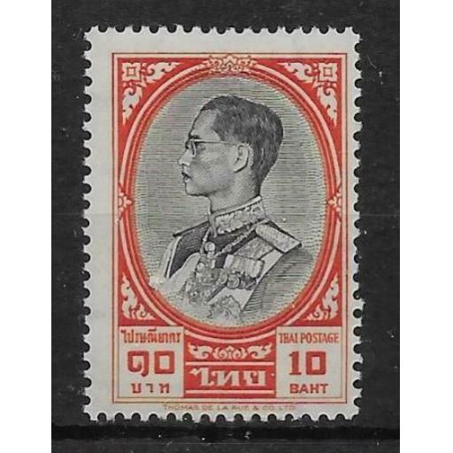THAILAND SG436 1961 10b BLACK & ORANGE-RED MNH