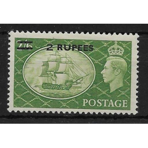 BPA IN EASTERN ARABIA SG41 1951 2r ON 2/6 YELLOW-GREEN MTD MINT