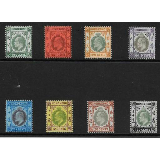 HONG KONG SG77/84 1904-6 SET TO 30c MTD MINT