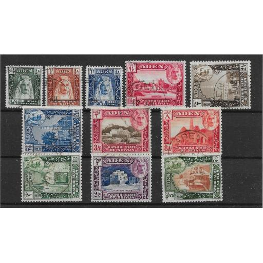 ADEN-SEIYUN SG1/11 1942 DEFINITIVE SET USED