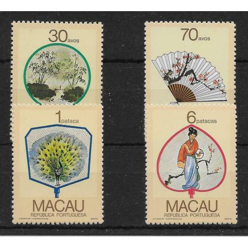 MACAU SG647/50 1987 FANS SET MNH