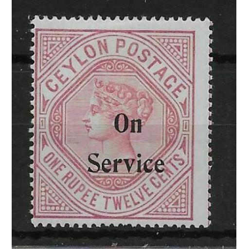 ceylon-sgo17-1895-1r12-dull-rose-official-mtd-mint-717288-p.jpg