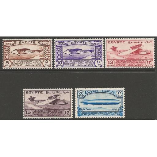EGYPT SG214/8 1933 INTERNATIONAL AVIATION CONGRESS MTD MINT