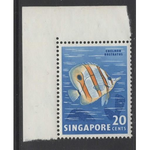 "SINGAPORE SG71b 1962 20c FISH SHOWING ""NICK IN FIN"" ROW 1/1 MNH"