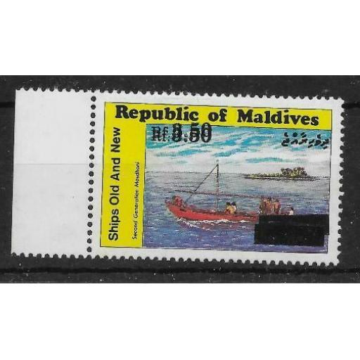 MALDIVE ISLANDS SG1533ab 1991 3r50 on 2r60 WITH SURCHARGE DOUBLE MNH