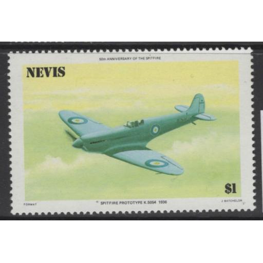 NEVIS SG372(PROOF?) 1986 $1 SPITFIRE MNH