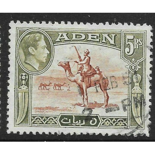 ADEN SG26 1939 5r RED-BROWN & OLIVE-GREEN USED