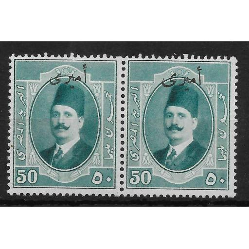 EGYPT SGO130 1925 50m BLUISH-GREEN OFFICIAL VARIETY PAIR MTD MINT