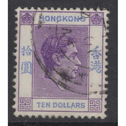 HONG KONG SG162a 1946 $10 DEEP BRIGHT LILAC & BLUE FINE USED
