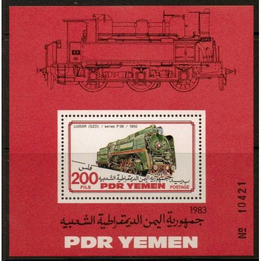 YEMEN SGMS304 1983 RAILWAY LOCOMOTIVES MNH