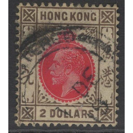 HONG KONG SG113 1912 $2 CARMINE-RED & GREY-BLACK USED