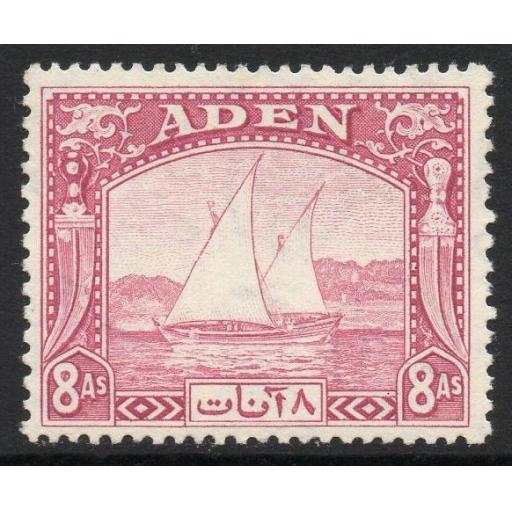 ADEN SG8 1937 8a PALE PURPLE MTD MINT