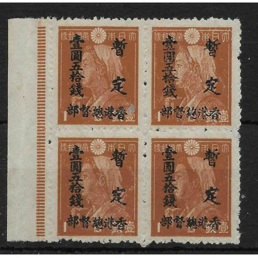 HONG KONG-JAP.OCC. SGJ1 1945 1.5y ON 1s BROWN MNH BLOCK OF 4