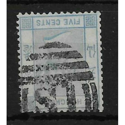 HONG KONG SG29w (Z793) 1880 5c BLUE INV WMK USED IN SHANGHAI