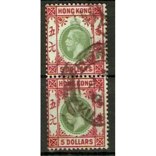 HONG KONG SG115b 1917 $5 GREEN & RED ON BLUE-GREEN PAIR USED