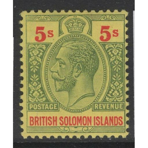 BRITISH SOLOMON IS. SG36 1914 5/= GREEN & RED/YELLOW MTD MINT