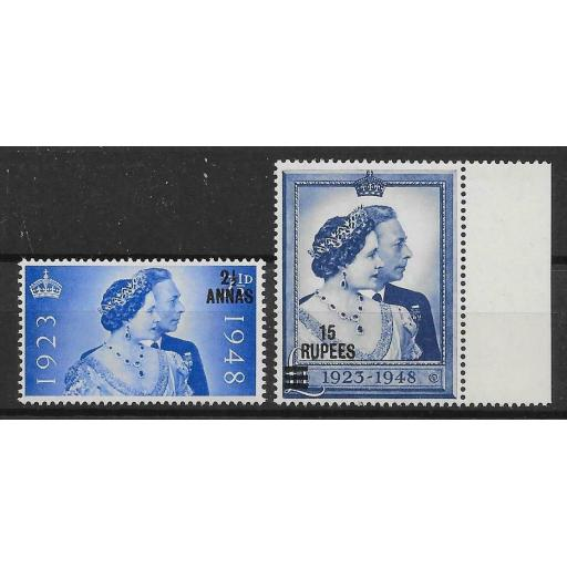 BPA IN EASTERN ARABIA SG25/6 1948 ROYAL SILVER WEDDING MNH