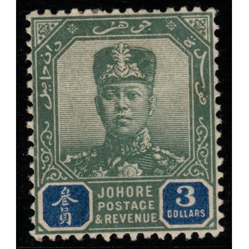 MALAYA JOHORE SG72 1904 $3 GREEN & BLUE MTD MINT LIGHT GUM TONE