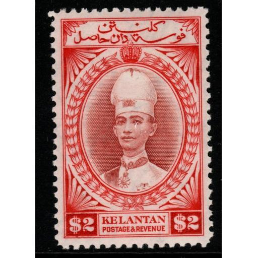 MALAYA KELANTAN SG53 1940 $2 RED-BROWN & SCARLET MTD MINT