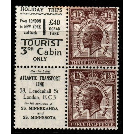 GB SGNcomB4 1929 PUC 1½d PURPLE-BROWN FROM BOOKLET PANE MTD MINT
